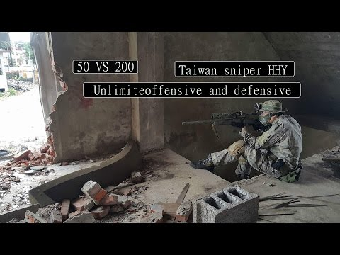 Taiwan airsoft sniper HHY (50 VS 200-Unlimited offensive and defensive)台灣民俗村50 VS 200 無限攻守