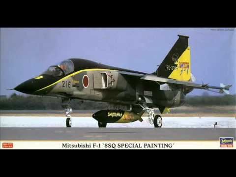 1 48 hasegawa mitsubishi f 1 8sq special painting youtube. Black Bedroom Furniture Sets. Home Design Ideas
