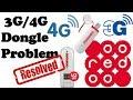 How to fix ooredoo 3g/4g usb Dongle/modem issue    دونغل / مودم المسألة U SB  3g/4g كيفية حل أوريدو