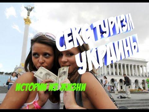 Секс туризм в туркменистан