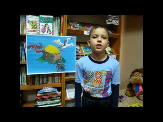 Изображение предпросмотра прочтения – МихаилТокарь читает произведение «Лебедь, Рак и Щука» И.А.Крылова