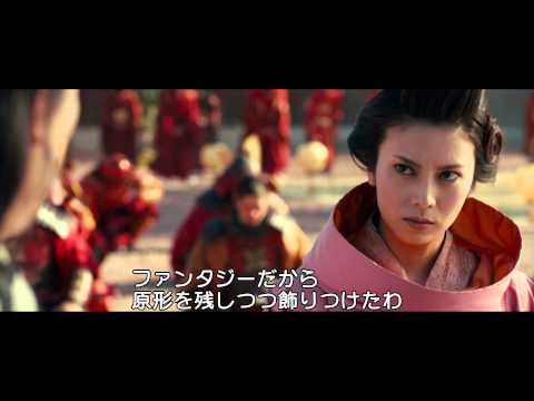 フォーティーセブン・ローニン   47 Ronin -  特典映像