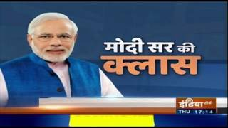 PM Modi will interact with students, teachers on exam related stress