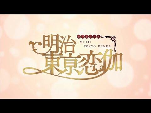 Electricity Rap Meiji Tokyo Renka Youtube