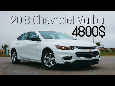 Новый Chevrolet Malibu за 4800$ с аукциона Copart