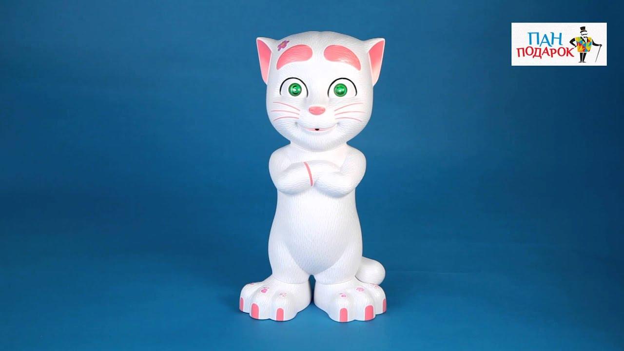 Интерактивная игрушка кот том цена - YouTube