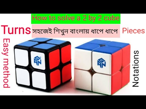 How to solve 2 by 2 using CFOP method