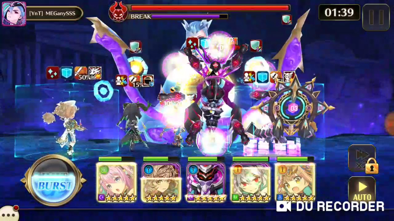 Download VALKYRIE CONNECT - Nerthus SSS Solo Auto