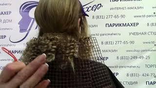 Прическа с уникальной техникой текстурирования волос на сетках