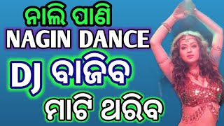 Nagin Dance DJ Mix Dasahara Special Odia Dj Song 2019 Ft. Rudra Mohanty