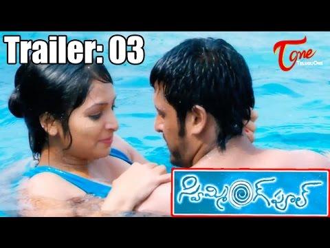 Swimming Pool Telugu Movie Trailer Akhil Karthik Priya