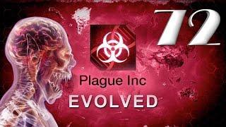 """Plague inc: EVOLVED - """"Как пройти Сумеречную Чуму на крайнем уровне сложности"""" - 72"""