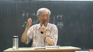 103學年(下學期)曾昭旭愛情學13 -2