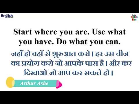 Love quotes in hindi english language