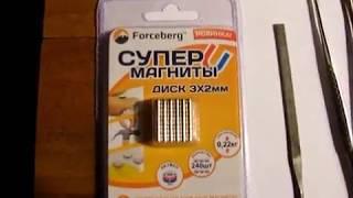 Модель ЖД PIKO  Магнитные сцепки 2017/11