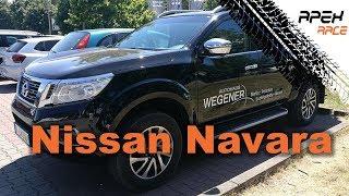 2018 Nissan Navara Tekna 2.3Liter BiTurbo 7 Gang Automatik  - Probefahrt