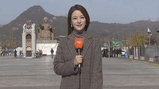 [날씨] 낮에도 찬바람, 서울 5도…곳곳 미세먼지 '나…