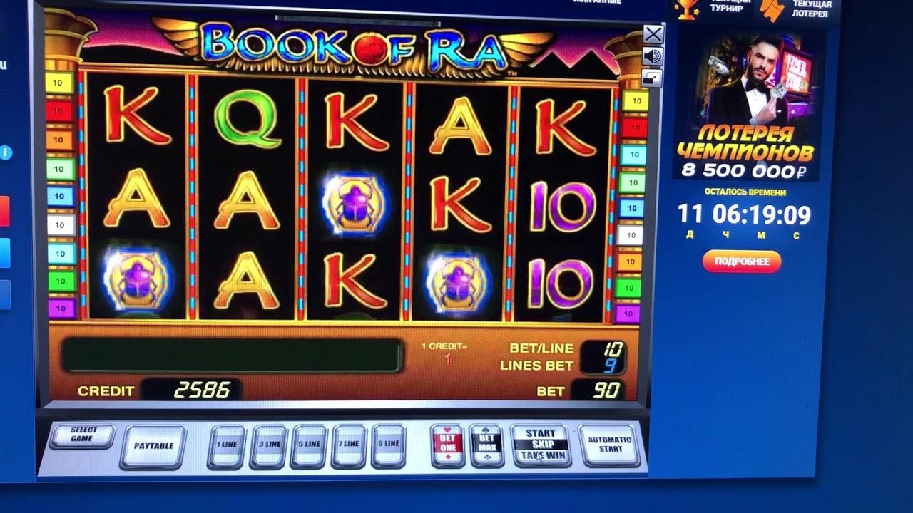 vulkan kazino vlog игровые автоматы