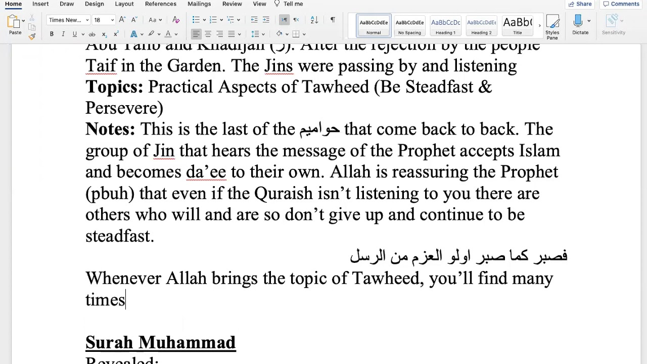 Sh. Zubair || Quranic Overview (Juz 26)