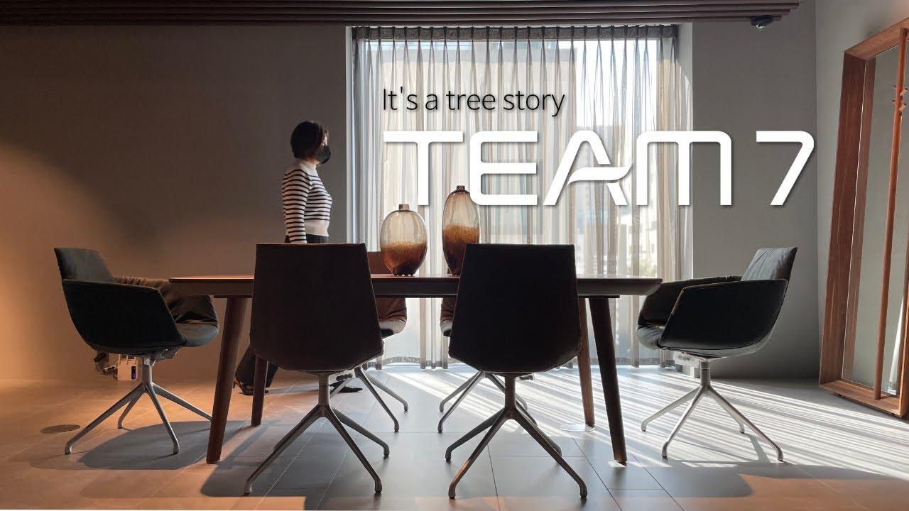 자연의 편안함과 여유로움을 선사하는 TEAM7 팀세븐 : 전통과 혁신의 브랜드