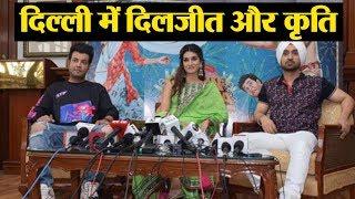 Diljit Dosanjh Kriti Sanon and Varun Sharma promote Arjun Patiala in Delhi FilmiBeat