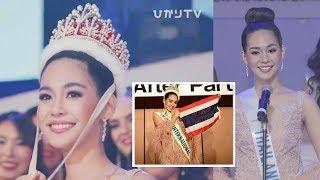52 ปีที่รอคอย! 'บิ๊นท์' นางสาวไทย 2562 คว้ามงกุฎมิสอินเตอร์เนชั่นแนลแรกให้กับประเทศไทย!!!