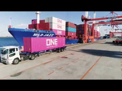 ONE - First container has arrived at Nagoya port (Japan).