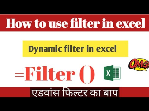 How to use filter in excel | excel filter multiple criteria | excel advanced filter between two date