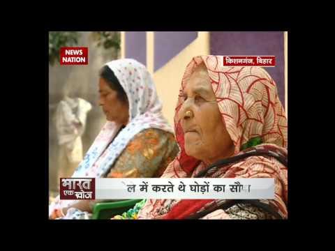 Bharat Ek Khoj: Iran that lives in India