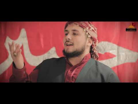 Maksut El Qadery - MEDINA TO KERBELA - (Clip Official 4K) 2020