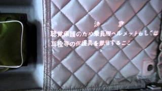 CH‐47チヌーク飛行。 入間基地⇔荒川笹目橋 詳細ブログ 僕のラジコン...