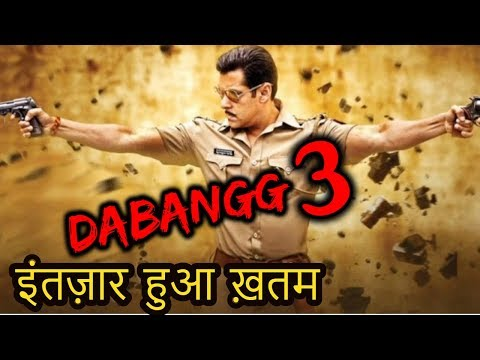 Dabangg 3 की Shooting होगी इस दिन से शुरू | Salman Khan | Details Out
