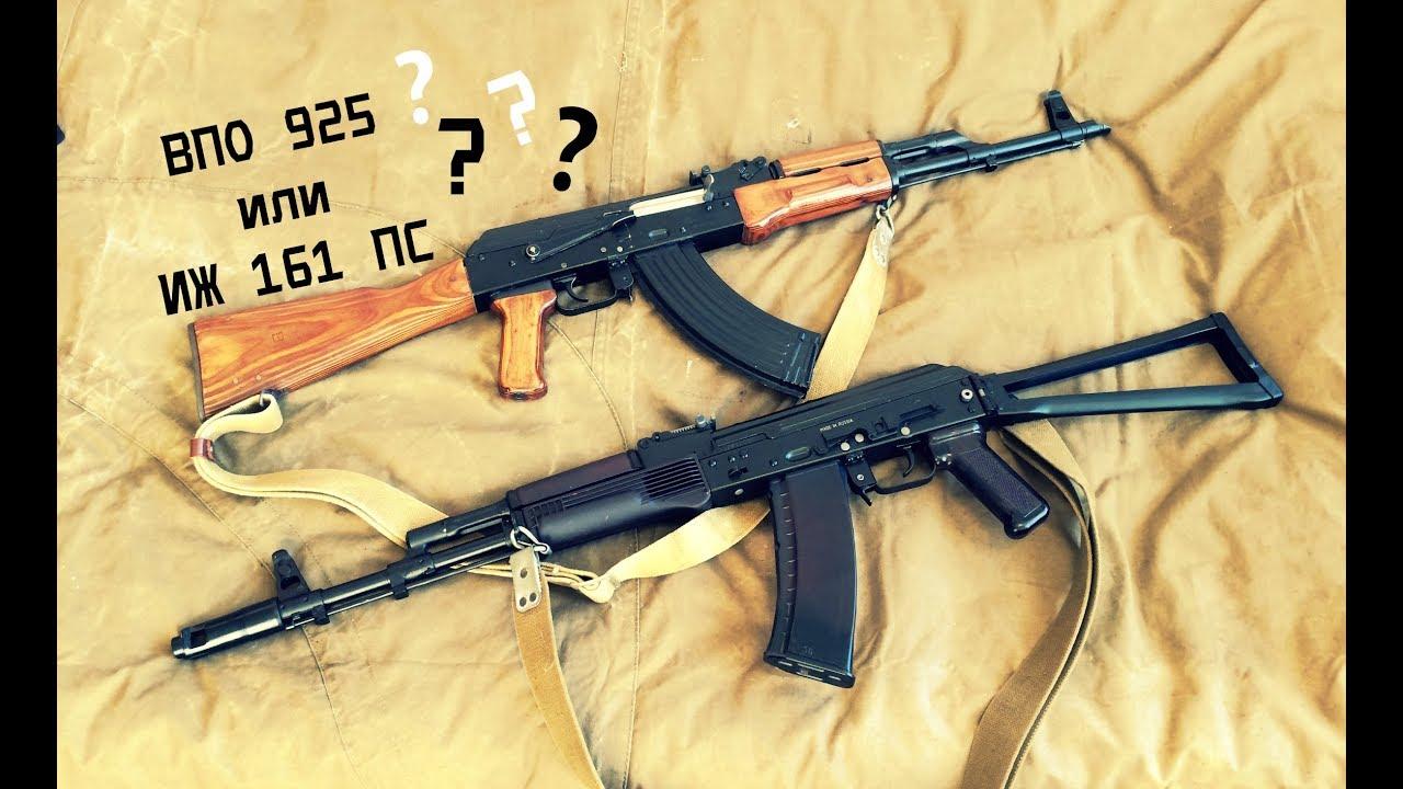 Что лучше - АКМ или АК-74М ? (p.s. Мы тут об СХП говорим ...