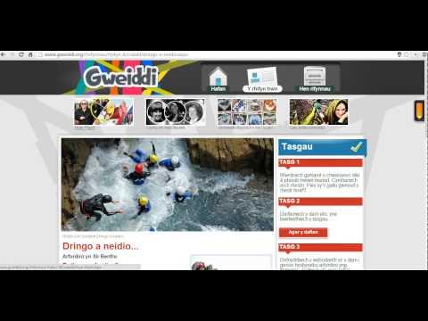 Gweiddi.org