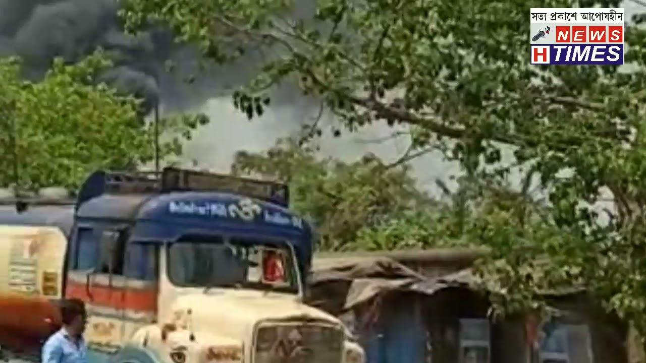 Oil tanker caught fire