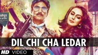 Dil Chi Cha Ledar Song | Gangs of Wasseypur 2 | Manoj Bajpai, Nawazuddin Siddiqui, Reemma Sen