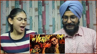 Verithanam Song REACTION | Bigil | Thalapathy Vijay | A.R Rahman | Parbrahm Singh.mp3
