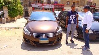 ملك السيارات | لو عايز سيارة مستعملة مضمونة يبقي الفيديو دة علشانك - حلقة -  143