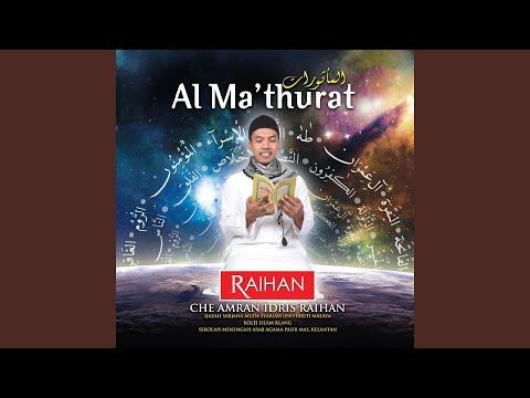 Al-Ma'thurat, Pt. 27