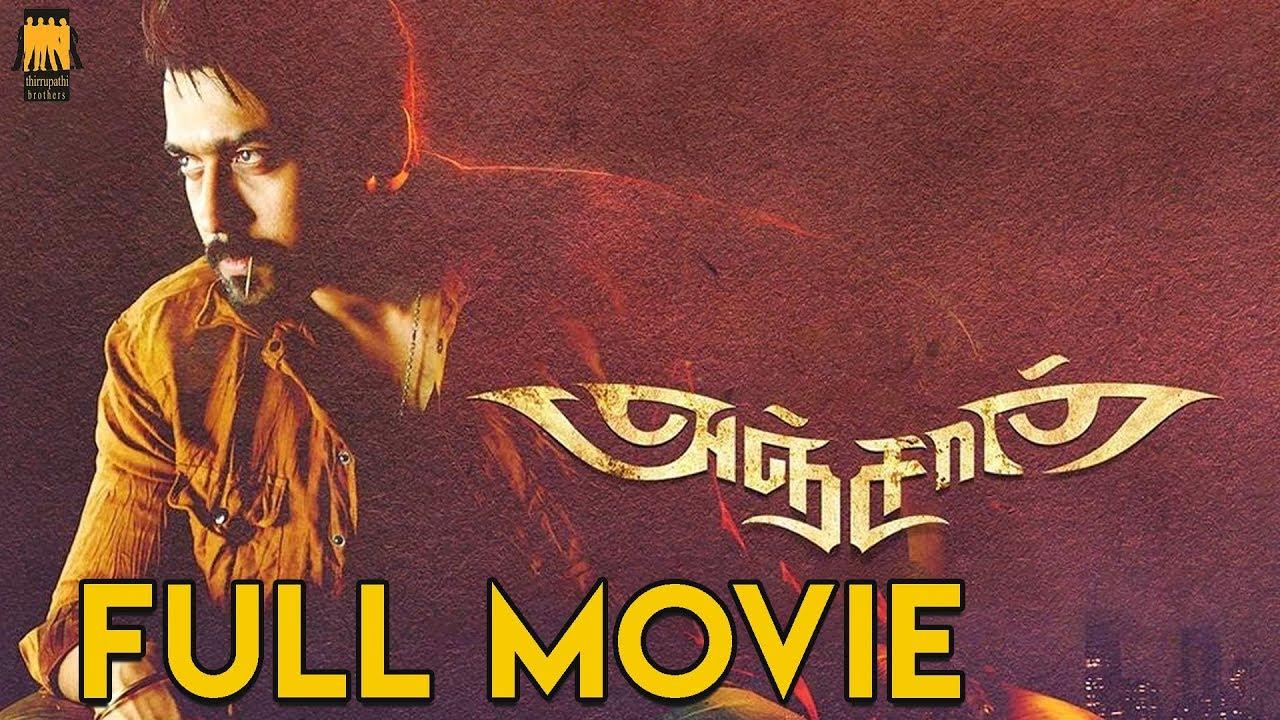 Download Anjaan - Full Tamil Film | Suriya | Samantha | Vidyut Jamwal | Linguswamy