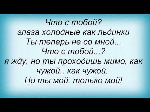 Клип Маша Собко - Разлучила