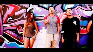 chops x paul kim x dumbfoundead no turning back official music video