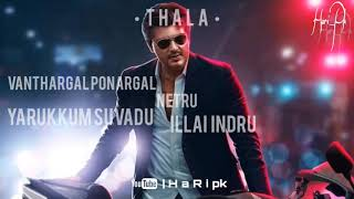 My name is Billa   thala Ajith gethu   Tamil whatsapp status