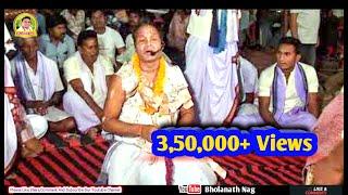 Baithaki Kirtan Nilathar Parti (Guru-Shri Sudharma Dash)