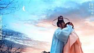 [Ruler Mask] Sancak ~ Bu Sefer Gördüm (Kore Klip)