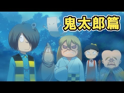 Yo-kai Watch Shadowside Anime Film's New Trailer Previews Gegege no