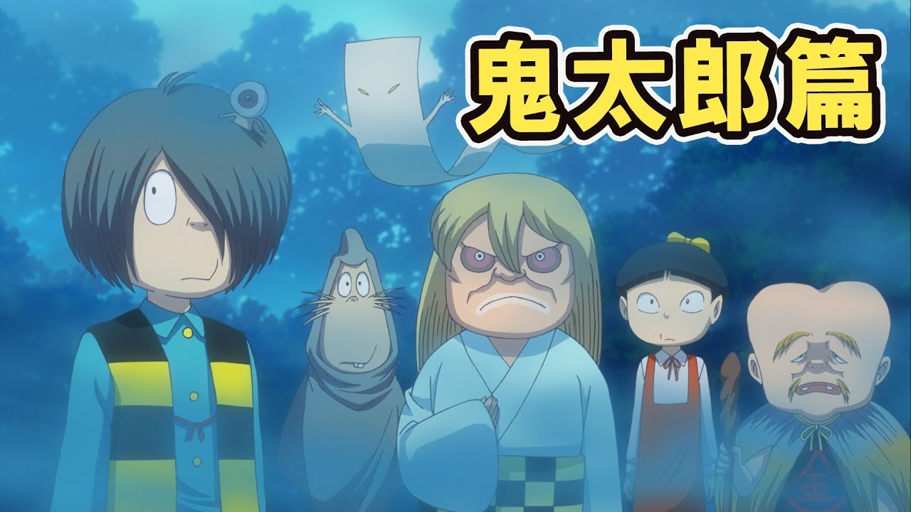Yo Kai Watch Shadowside Anime Film S New Trailer Previews Gegege