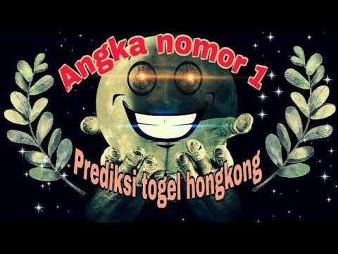 Prediksi togel hk sabtu 18/08/2018
