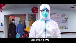 北外学生周易晖和刘婉晴创作单曲《春天再相逢 》用歌声祝福武汉 【新闻资讯|News】