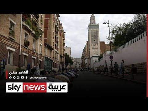 الأجهزة الأمنية الفرنسية تدقق في وضع المساجد المشتبه فيها